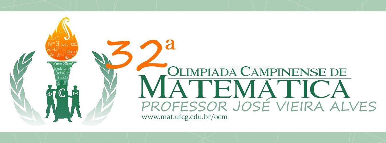 Olimpíada Campinense de Matemática