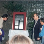 Vigésimo Aniversário DME (1999)